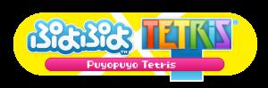 logo puyo puyo tetris