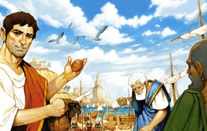 Augustus, ave cesar ceux qui vont piocher te saluent