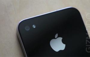 [Tech] L'iPhone 4G : rumeurs et caractéristiques