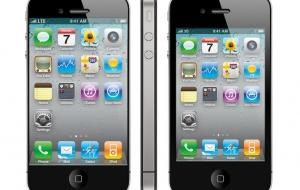 Le nouveau Iphone 5 !